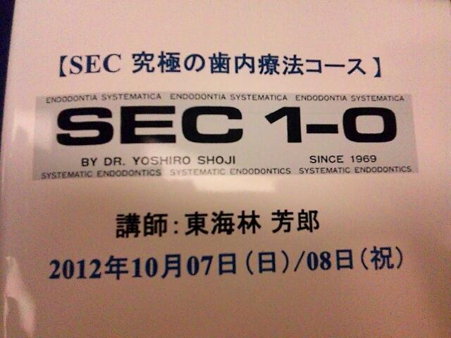 2012-1007-140958269.jpg